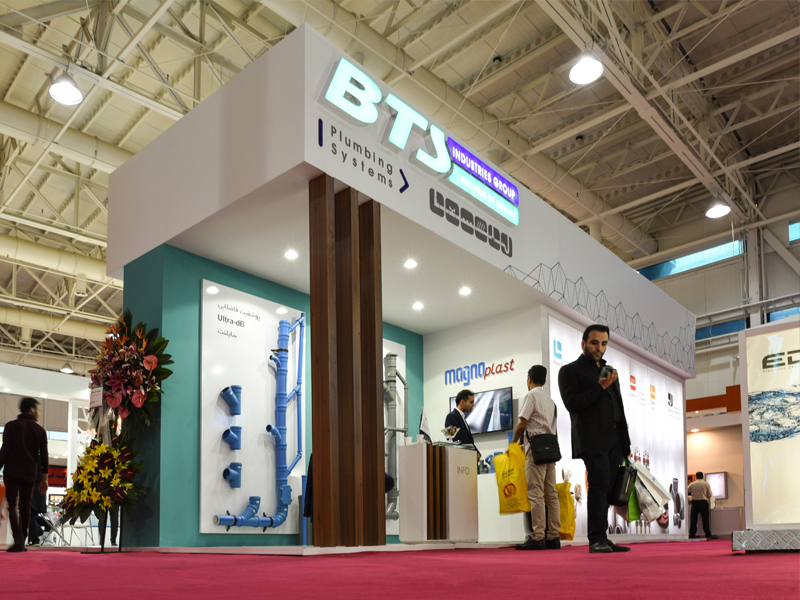 BTS في 16 الدولي HVAC&R معرض 2017 طهران
