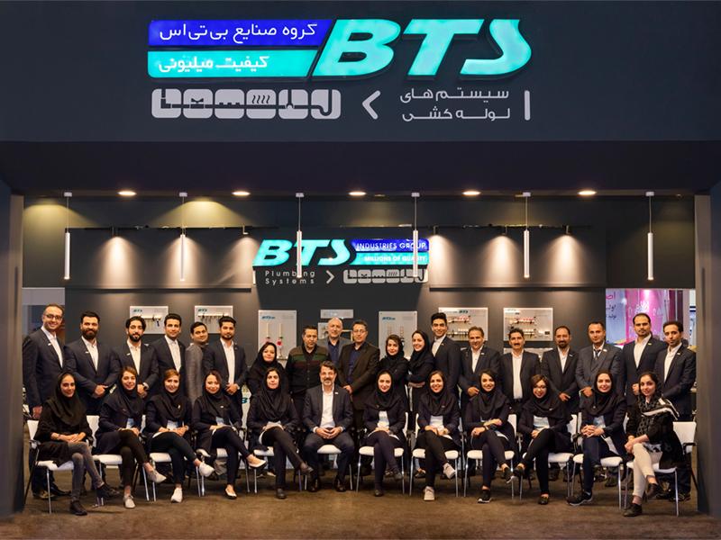 18-я  Международная выставка установки и систем  отопления и охлаждения в Тегеране